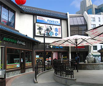 Restaurants at Japanese Village Plaza in the Little Tokyo district of downtown Los Angeles. [Photo Credit: LAtourist.com]