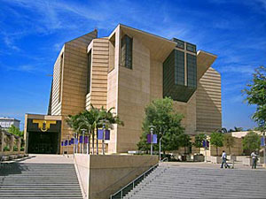 Cathedral of Our Lady of the Angels. [Photo Credit: LAtourist.com]